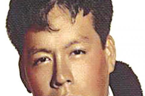 Robert Fixico, Jr.