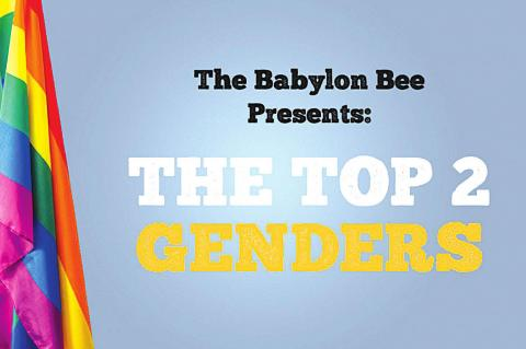 In Honor Of Pride Month, Here Are The Babylon Bee's Top 2 Genders