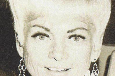 Estella 'Stella' Bertha (McCoy) Davis