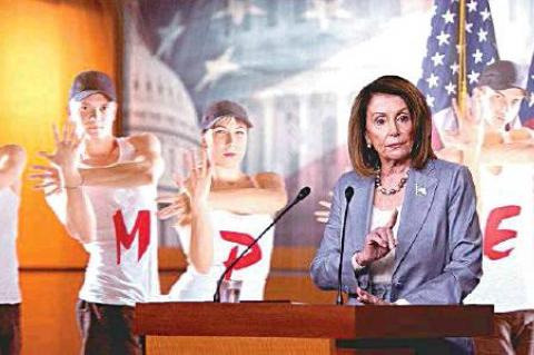 Somber Impeachment Ceremony Concludes With The Impeachment Dancers